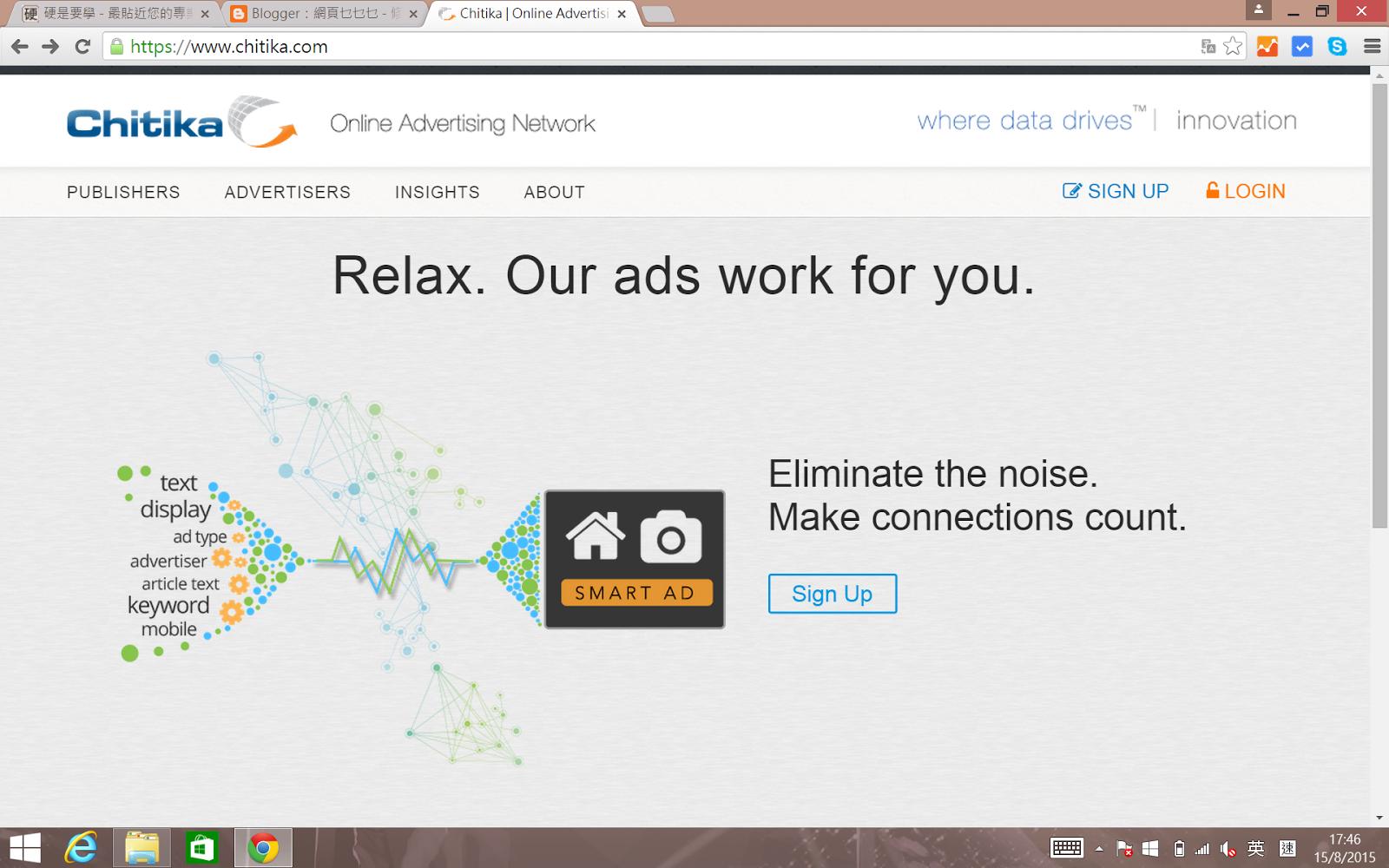 Google Adsense 網賺代替品?Chitika 用後感報告!