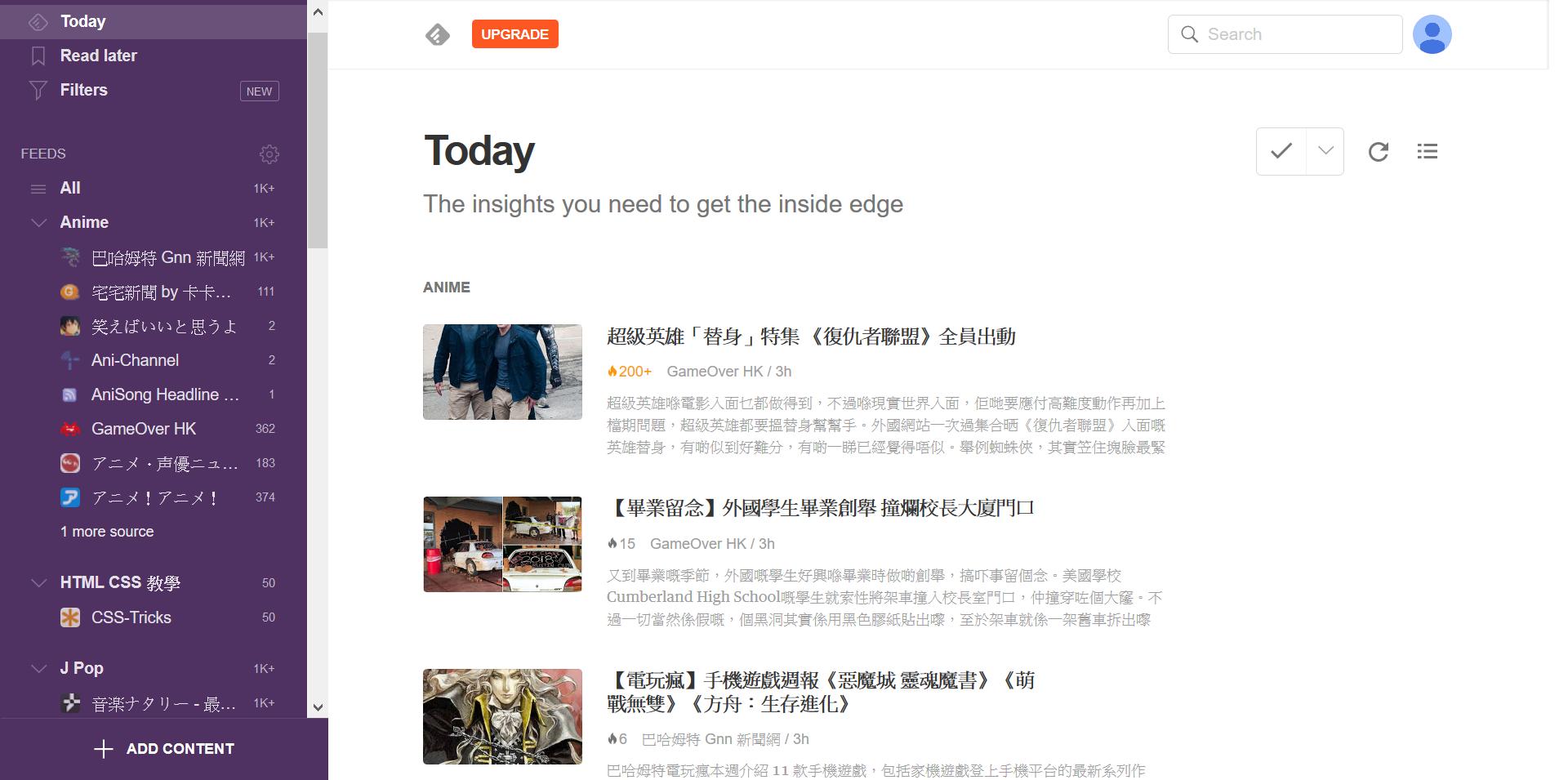 【Feedly 教學】利用 Feedly 作 RSS 訂閱,主動接收世界資訊吧!