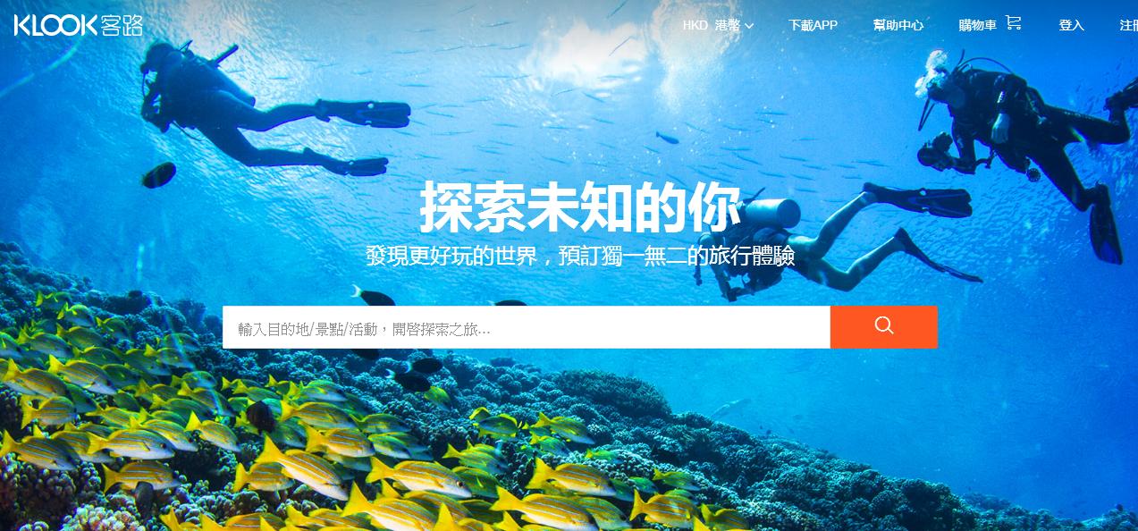 Adyen 成旅遊網站 Klook 香港及亞太區支付處理合作夥伴