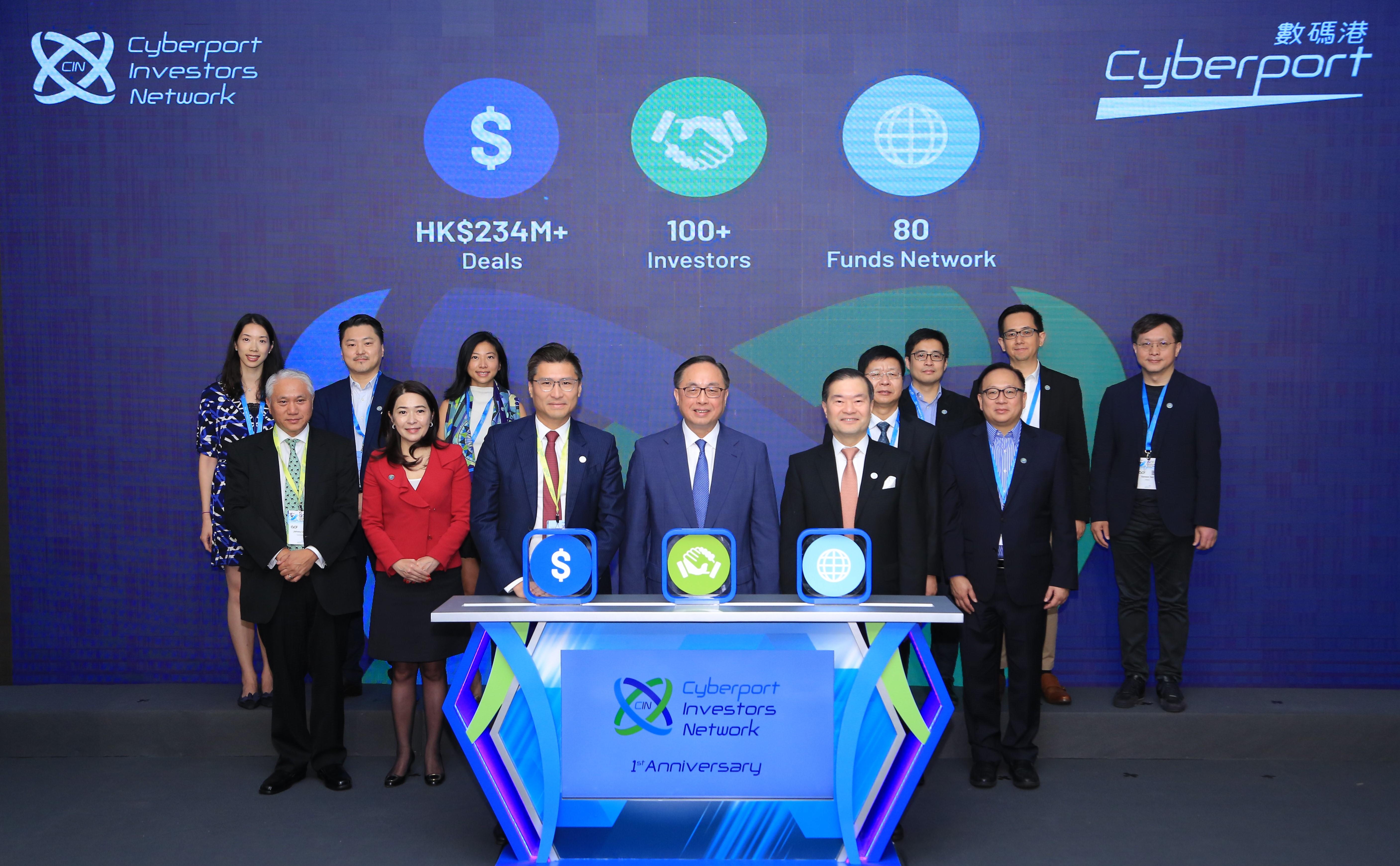 數碼港創業投資論壇2018