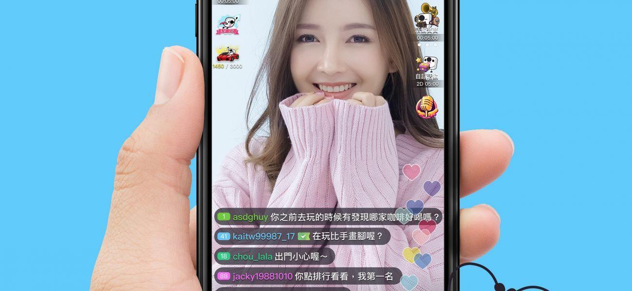 直播 App 有前途!M17 Entertainment 獲「神魔」開發公司 Madhead 領投 1.95 億港元