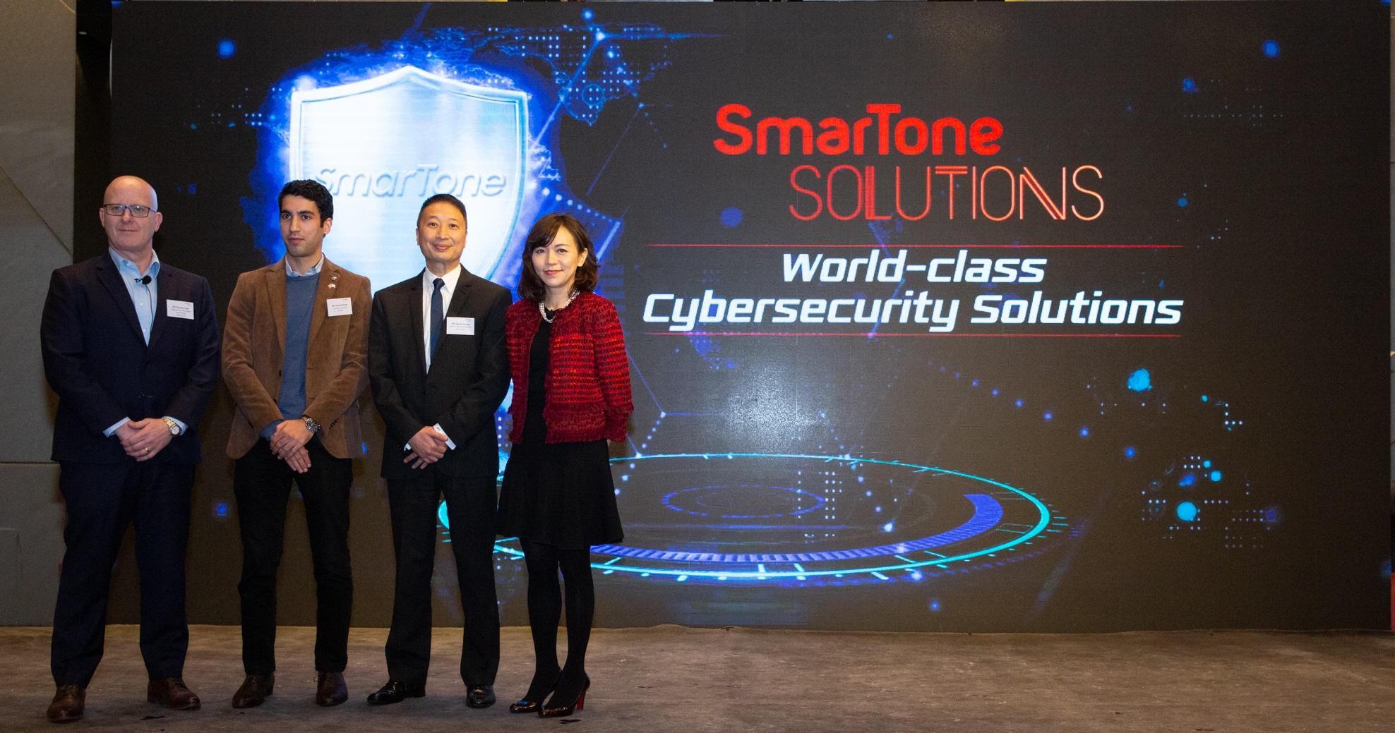 SmarTone 與三間科技公司合作為香港企業推出網絡安全方案
