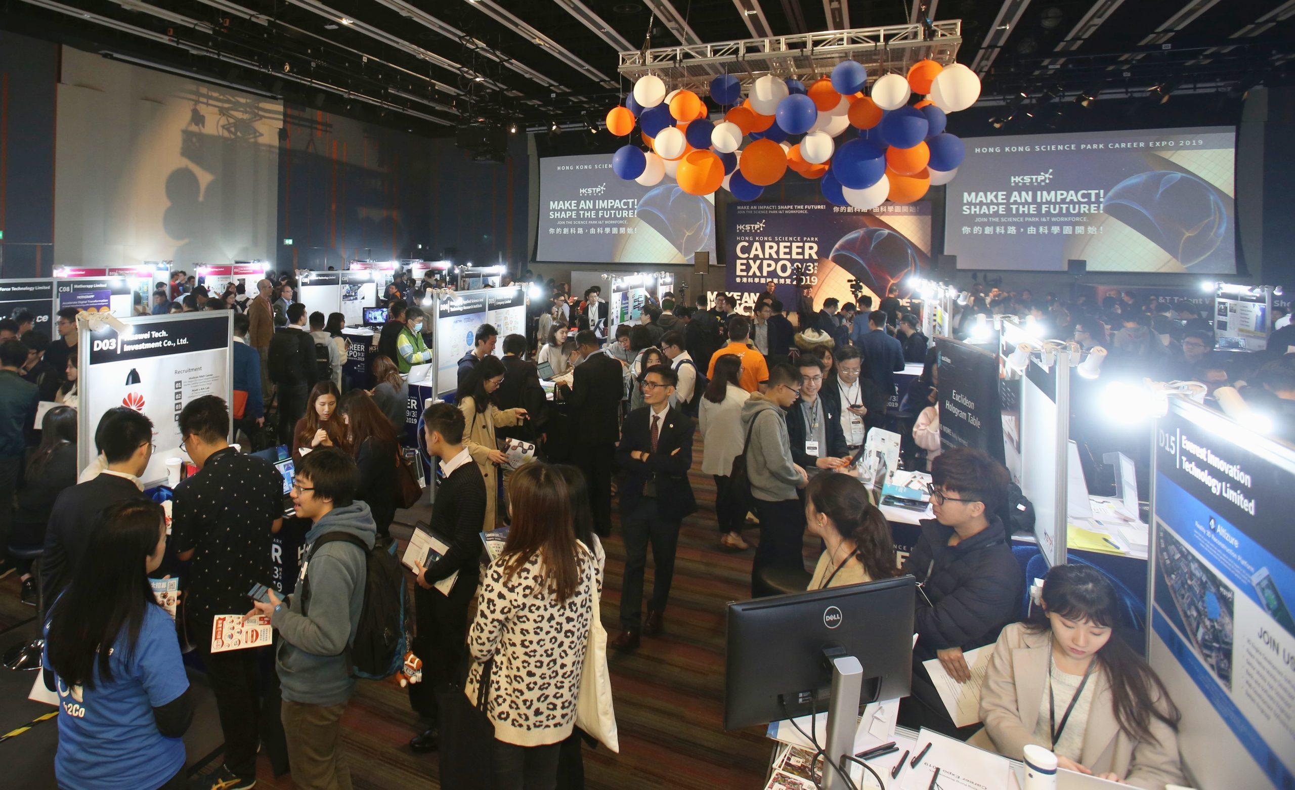 香港科學園職業博覽 2019 完結共吸引 13,000 人次入場
