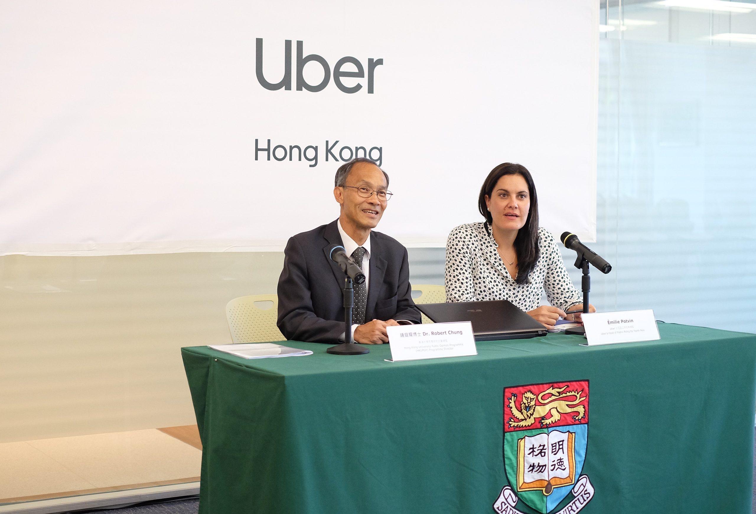 調查:逾七成香港受訪者認為政府應該將 Uber 合法化並作出監管