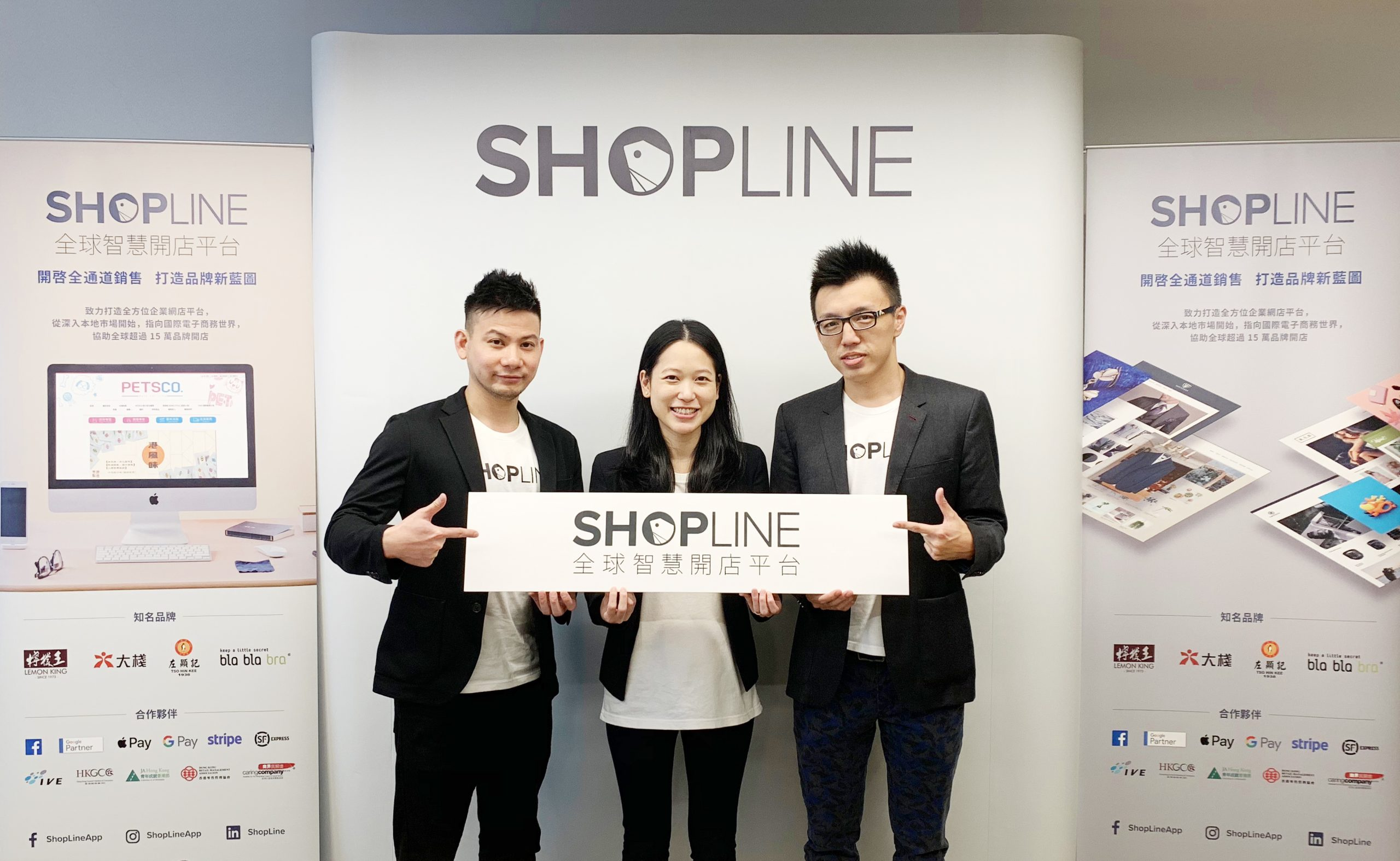 網絡開店平台 SHOPLINE 與 HSBC PayMe 合作方便客戶付款