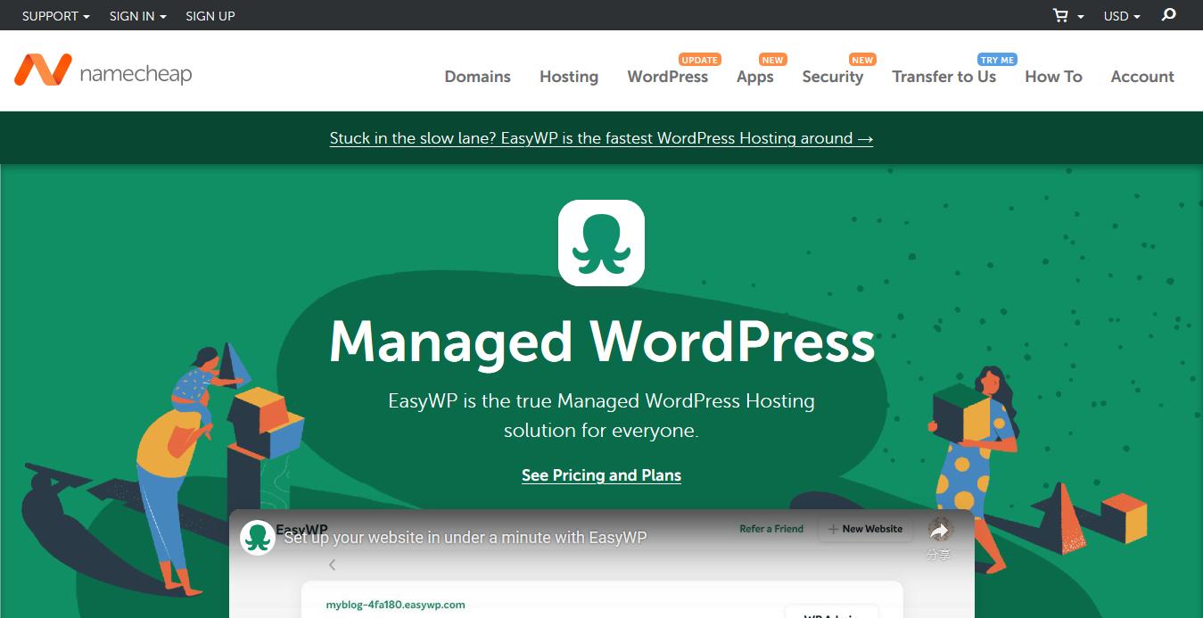 WordPress 主機平價推薦,Namecheap 年費只需 22.88 美元起凌駕對手