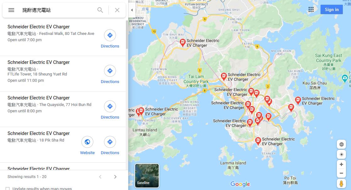 司機福音!Google Map 增設施耐德電氣 26 個電動車充電站地點