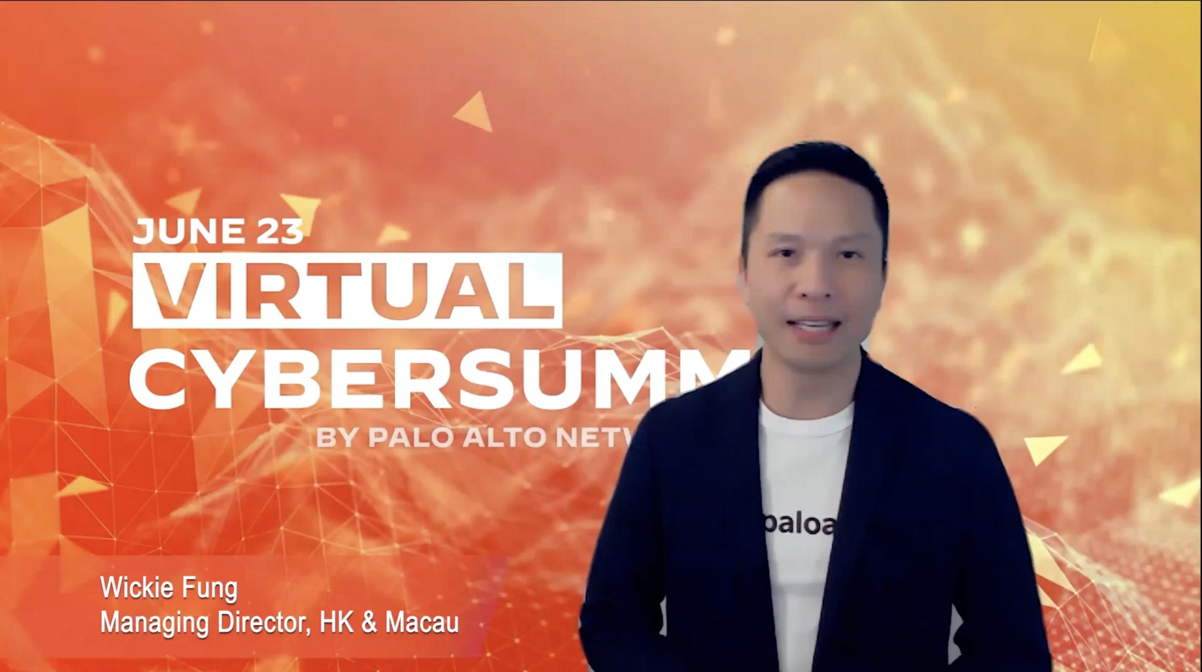 Palo Alto Networks 全新防火牆以機器學習驅動