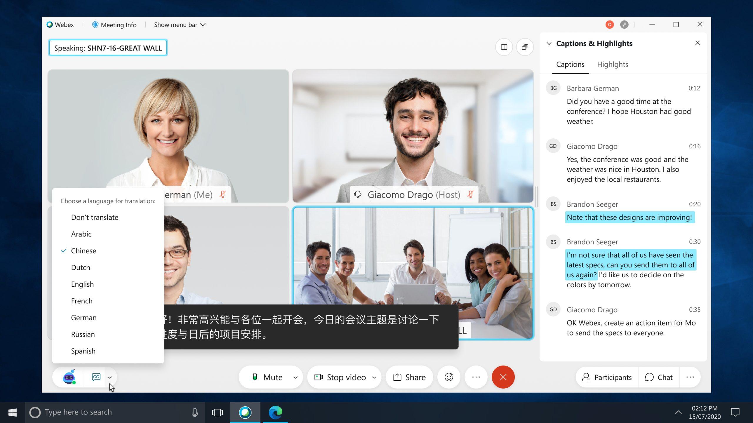Cisco 推出 Webex 新功能加入降噪功能及隱藏式字幕