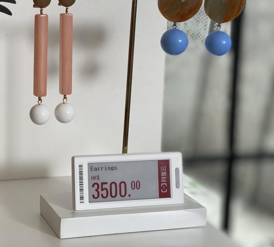 阿里雲於香港推「雲價簽」零售物聯網解決方案