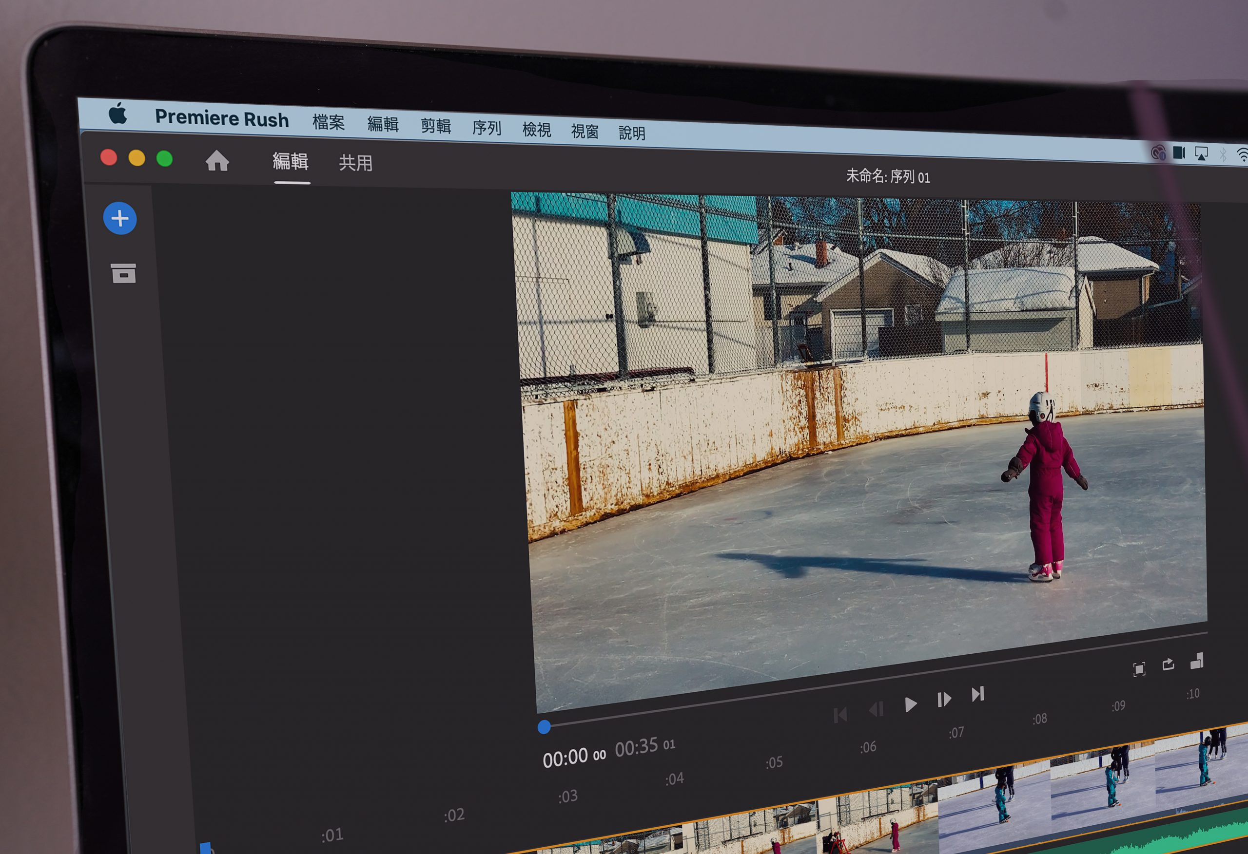 最新 iPad Pro 都用到!Adobe Premiere Rush 原生支援 Apple M1